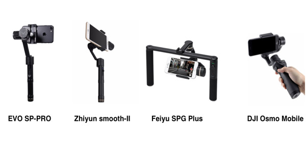 Perches stabilisatrices Smartphone
