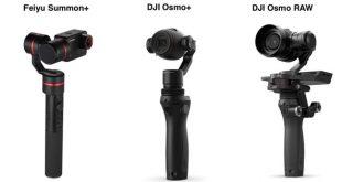 stabilisateur caméra intégrée